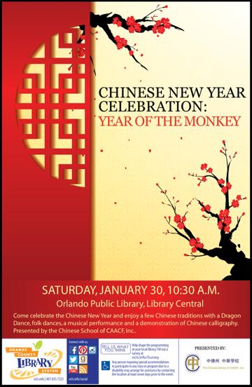 Orlando Public Library Chinese New Year Celebration: Year of the Monkey