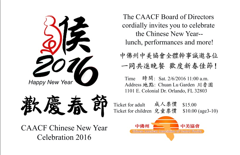 caacf chinese new year celebration