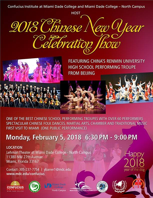 2018 Chinese New Year at Miami Dade College - Asia Trend