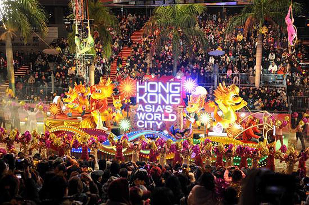 2016 Cathay Pacific International Chinese New Year Night Parade