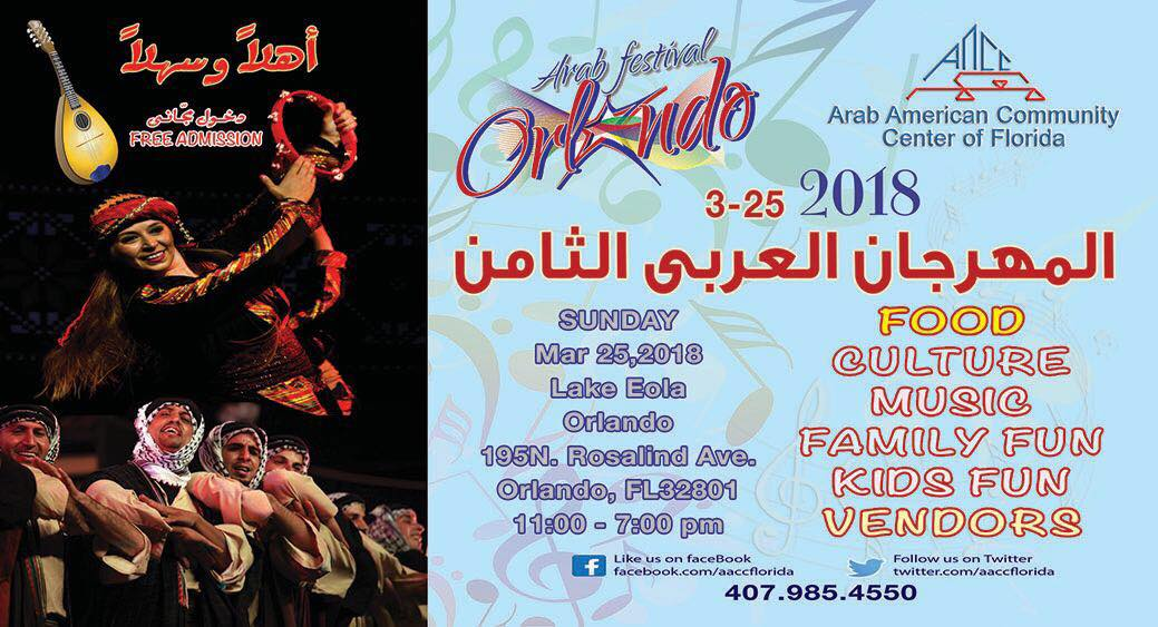 Arab Fest 2018 - Orlando