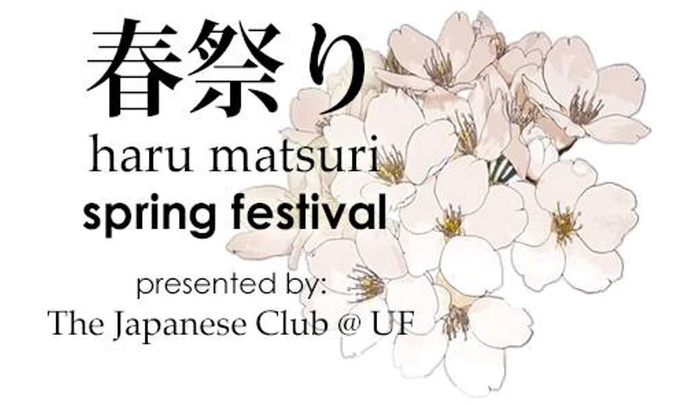 Haru Matsuri: Japanese Spring Festival