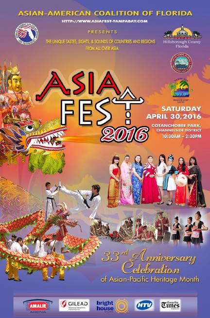 Asian map 2008