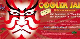 091717_JapanFest Atlanta