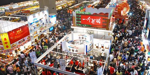 Hong Kong Food Expo 2015 Asia Trend