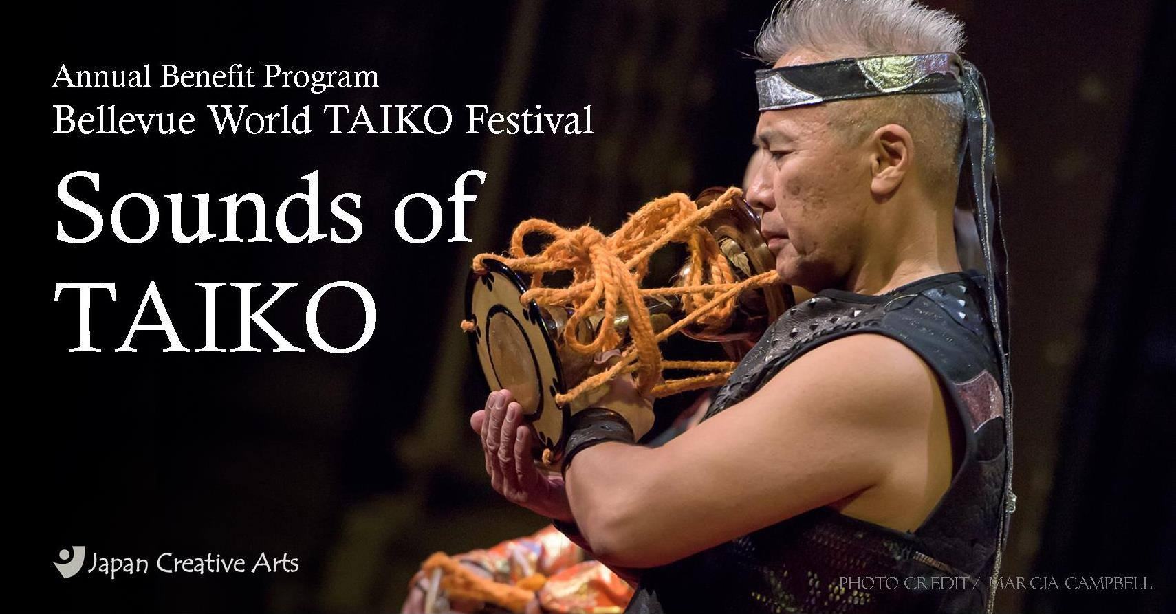 Sounds of TAIKO / Bellevue World TAIKO Festival