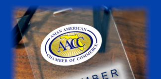 AACC Open House & Mixer