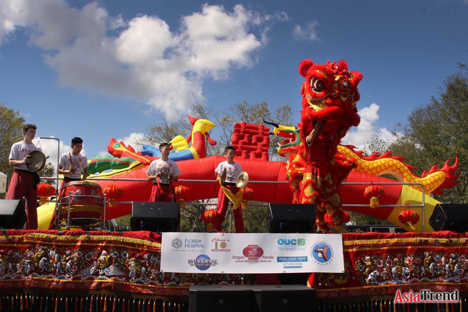 Dragon Parade 2018