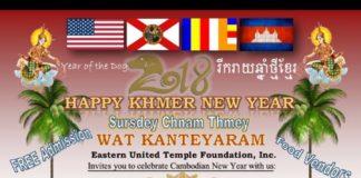 Cambodian New Year 2018