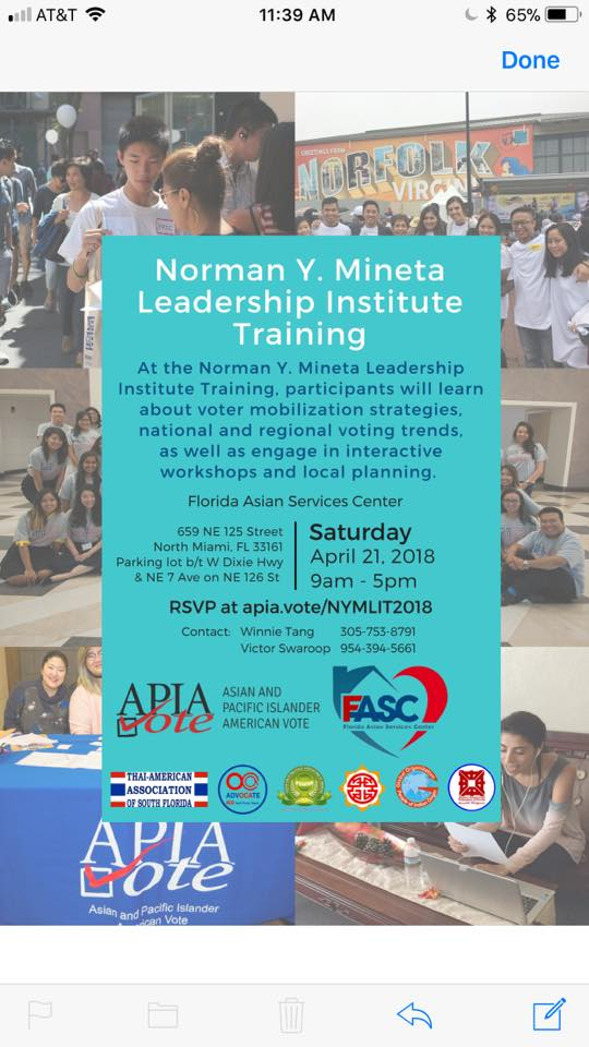 Norman Y Mineta Leadership Institute Training