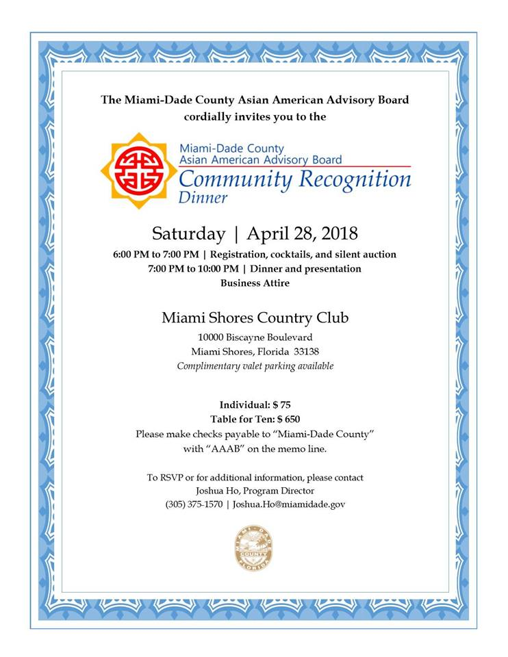 MDC Asian American Advisory Board Community Recognition Dinner