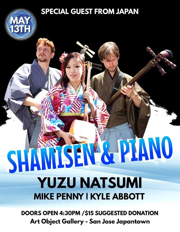 Shamisen & Piano (Ft. Yuzu Natsumi)