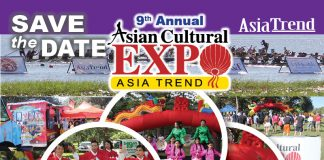 Asian Cultural EXPO 2018