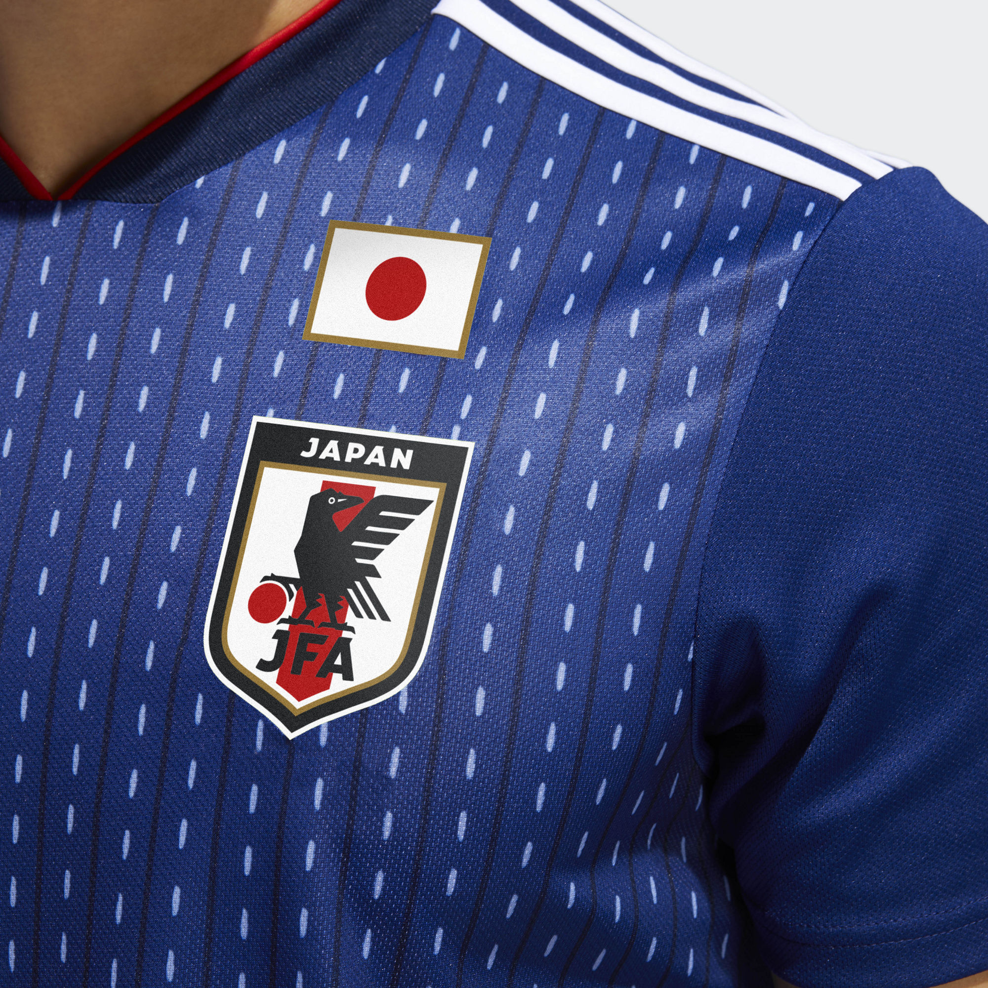 Spirit of Victory: Japan 2018 World Cup Adidas Home shirt - Asia Trend