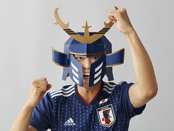 Japan 2018 World Cup Adidas Home shirt