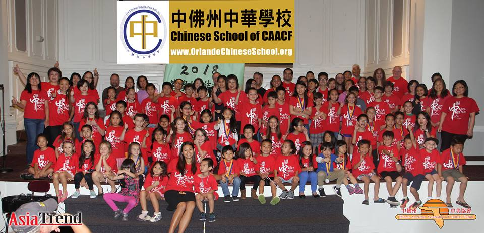 Chinese School of CAACF