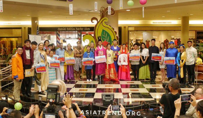 Asian Cultural Festival 2018