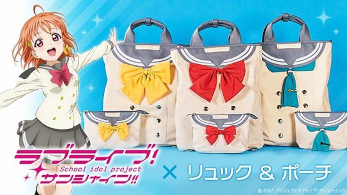 Love Live tote Bag