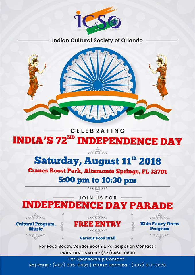 India's Independence Day Celebration