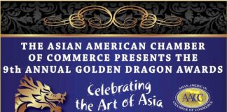 AACC Golden Dragon Awards
