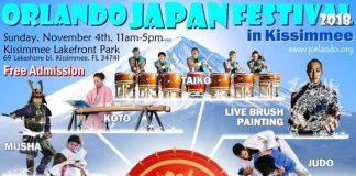 Orlando Japan Festival 2018
