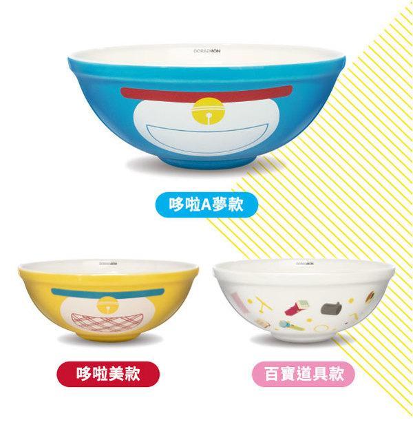 Doraemon Merchandise