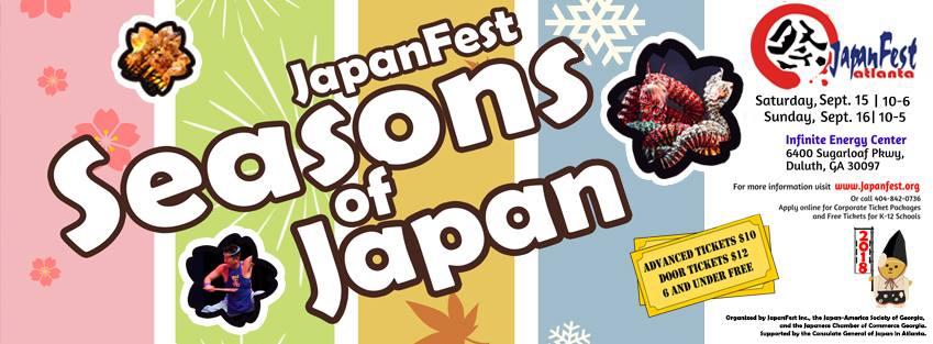 JapanFest 2018