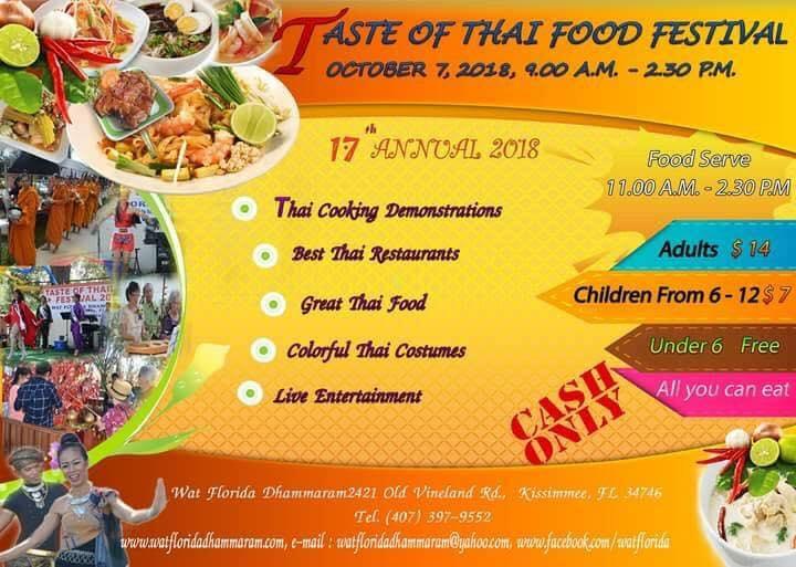 Taste of Thai Food Festival