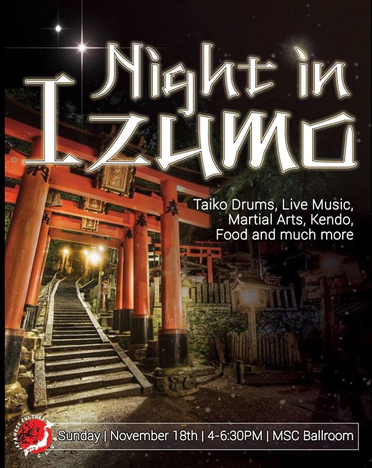 Night in Izumo