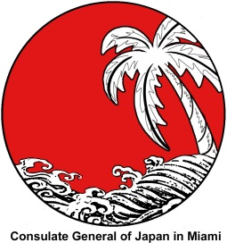 Consulate-General of Japan in Miami