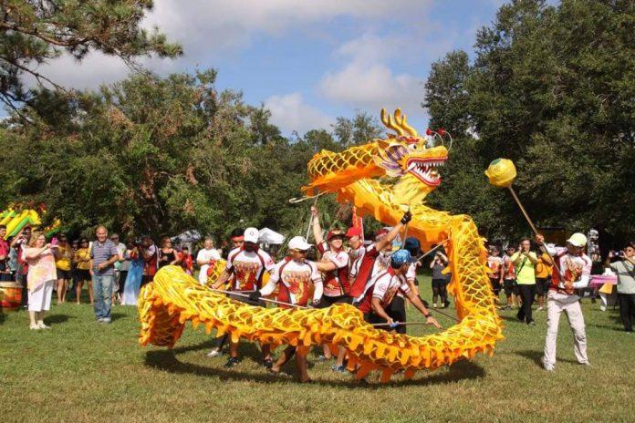 Asian Cultural EXPO