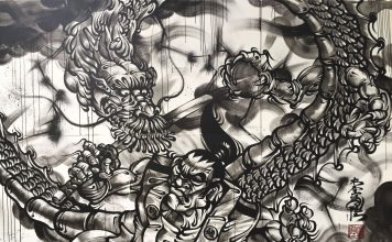 Japanese artist Yasunori Kimata arts