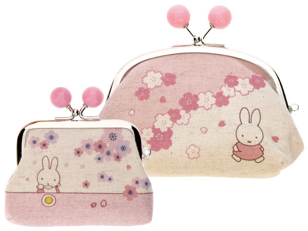 Miffy coins bag