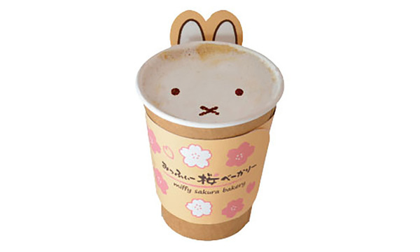 Miffy Bamboo charcoal coffee