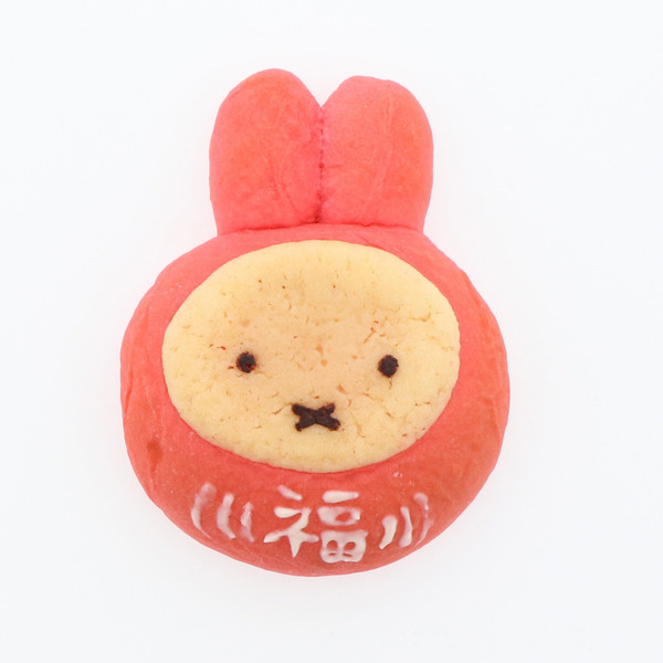 Miffy Fuzi Matcha Cream bun