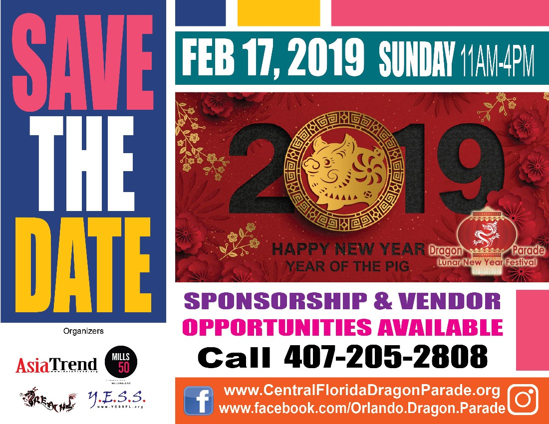 dragon parade lunar new year festival 2019