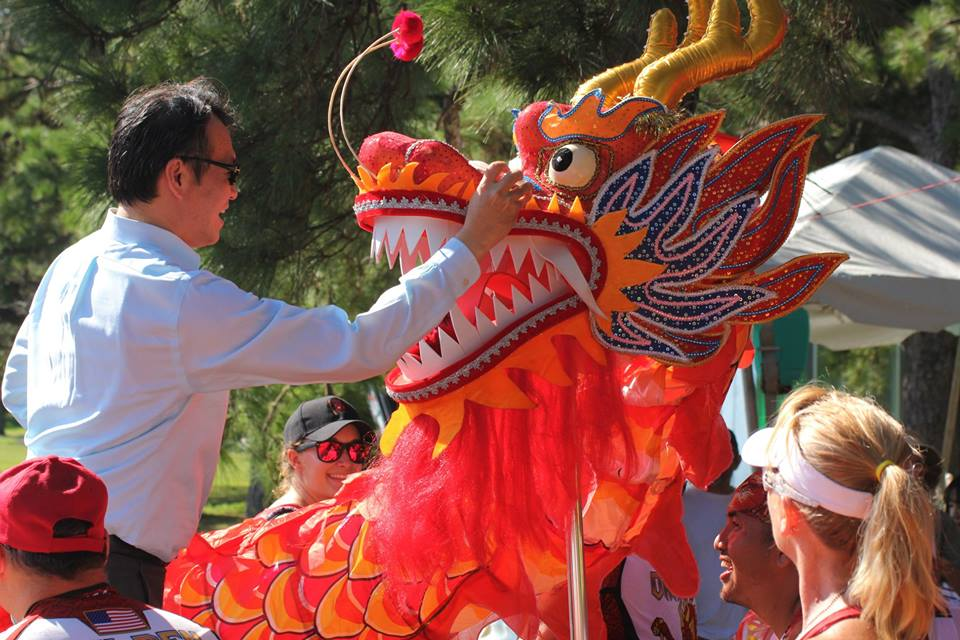 Eye dotting ceremony by Director General David Chien from Taipei Economic & Cultural Office in Miami​