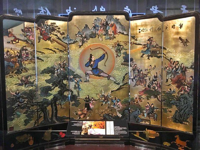 Jin Yong Gallery