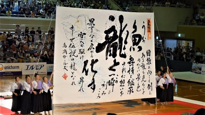 Elegant calligraphy performance by Japanese high school at the Japan Koshien Calligraphy Competition.