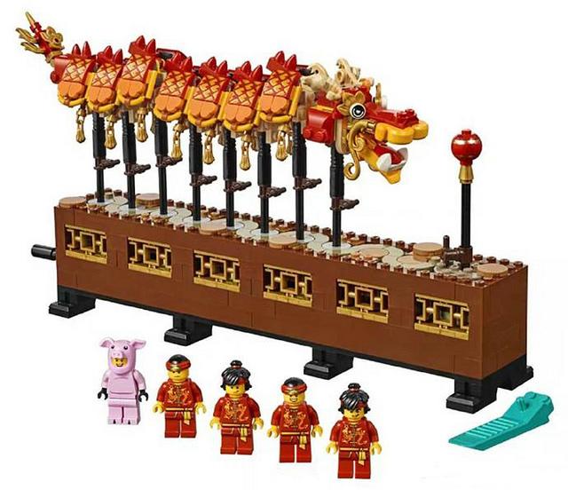 Lego CNY
