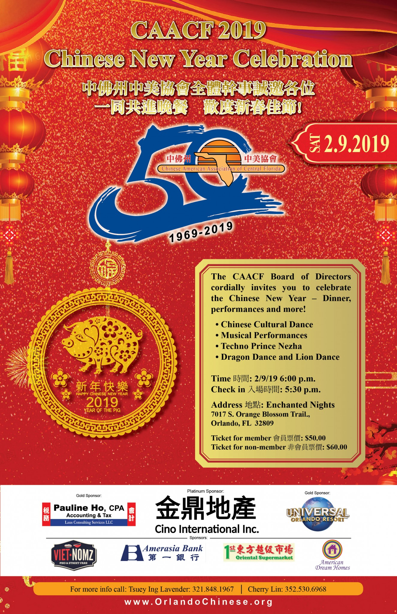 CAACF 2019 Chinese New Year Celebration