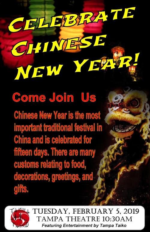 Tampa Taiko's Chinese New Year Celebration