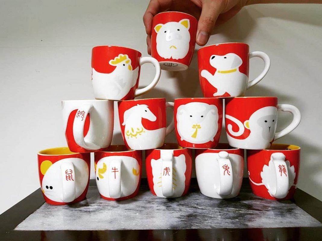 Starbucks 12 Zodiac mugs