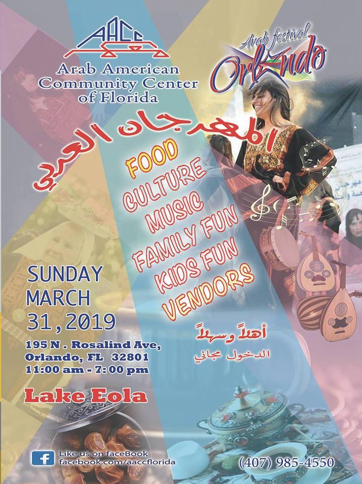 Arab Fest Orlando