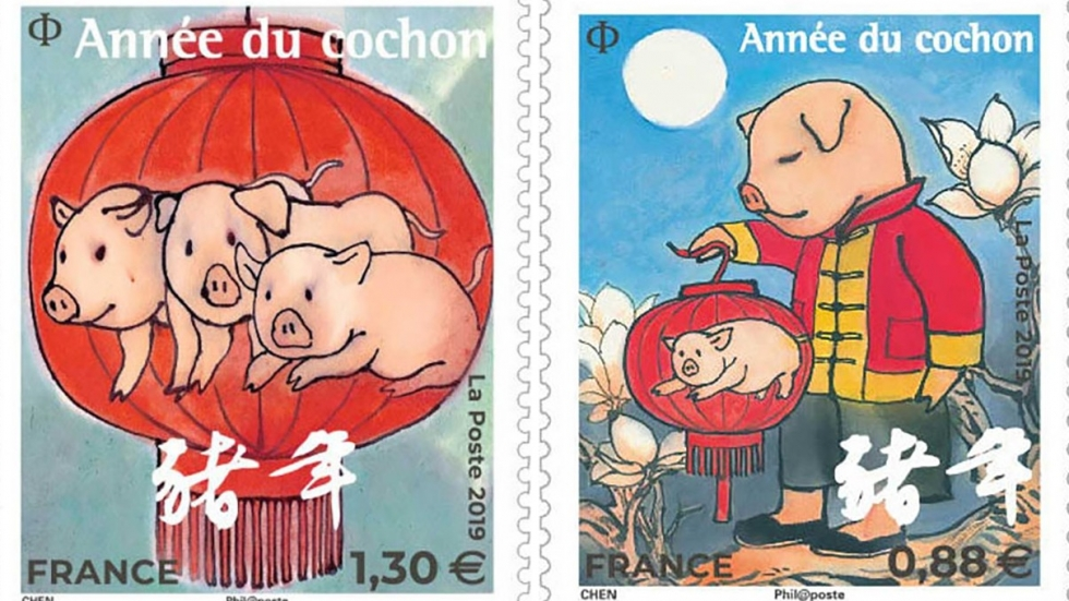 France Year of the Pig stamps