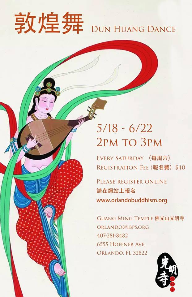 Dun Huang Dance Class