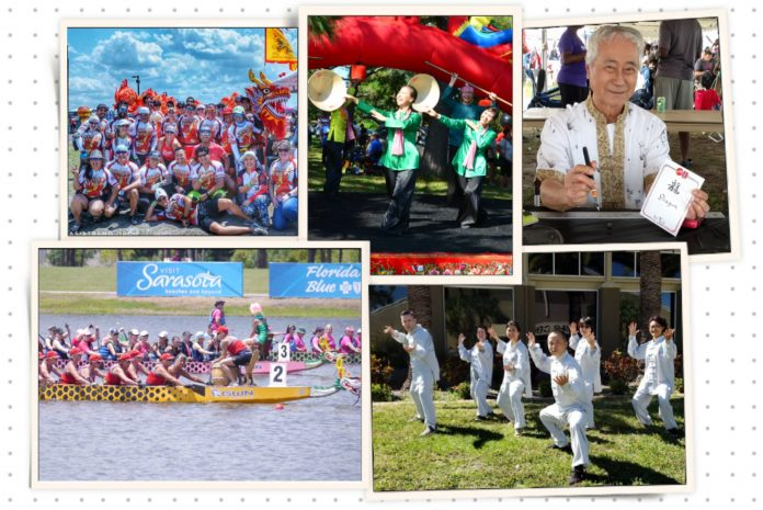 Sarasota Asian Cultural Expo 2019