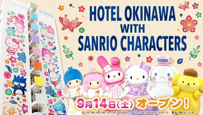 Hotel Okinawa with Sanrio Characters