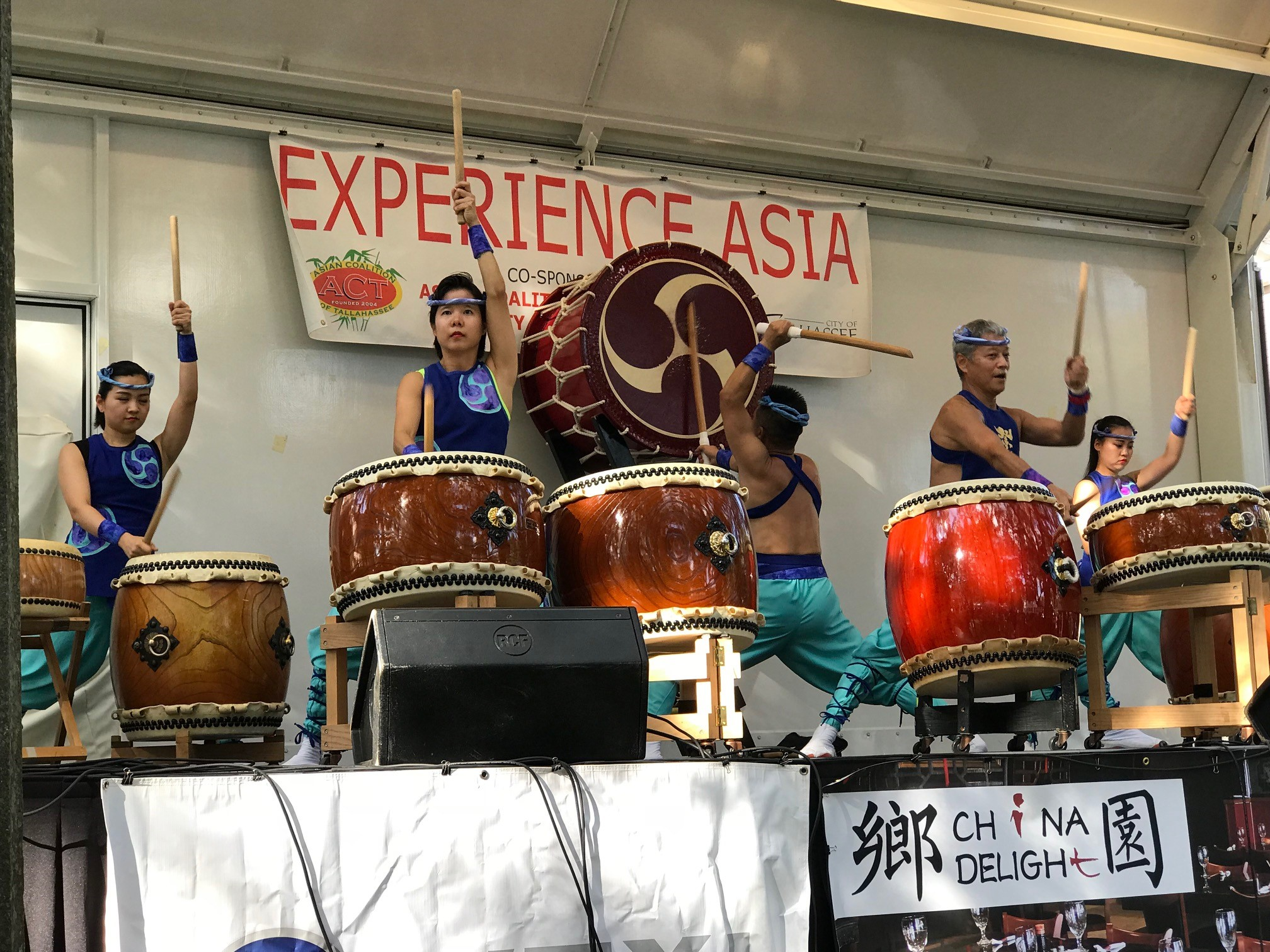 EPCOT's Matsuriza Taiko Drummers perform at the Experience Asia Festival.
