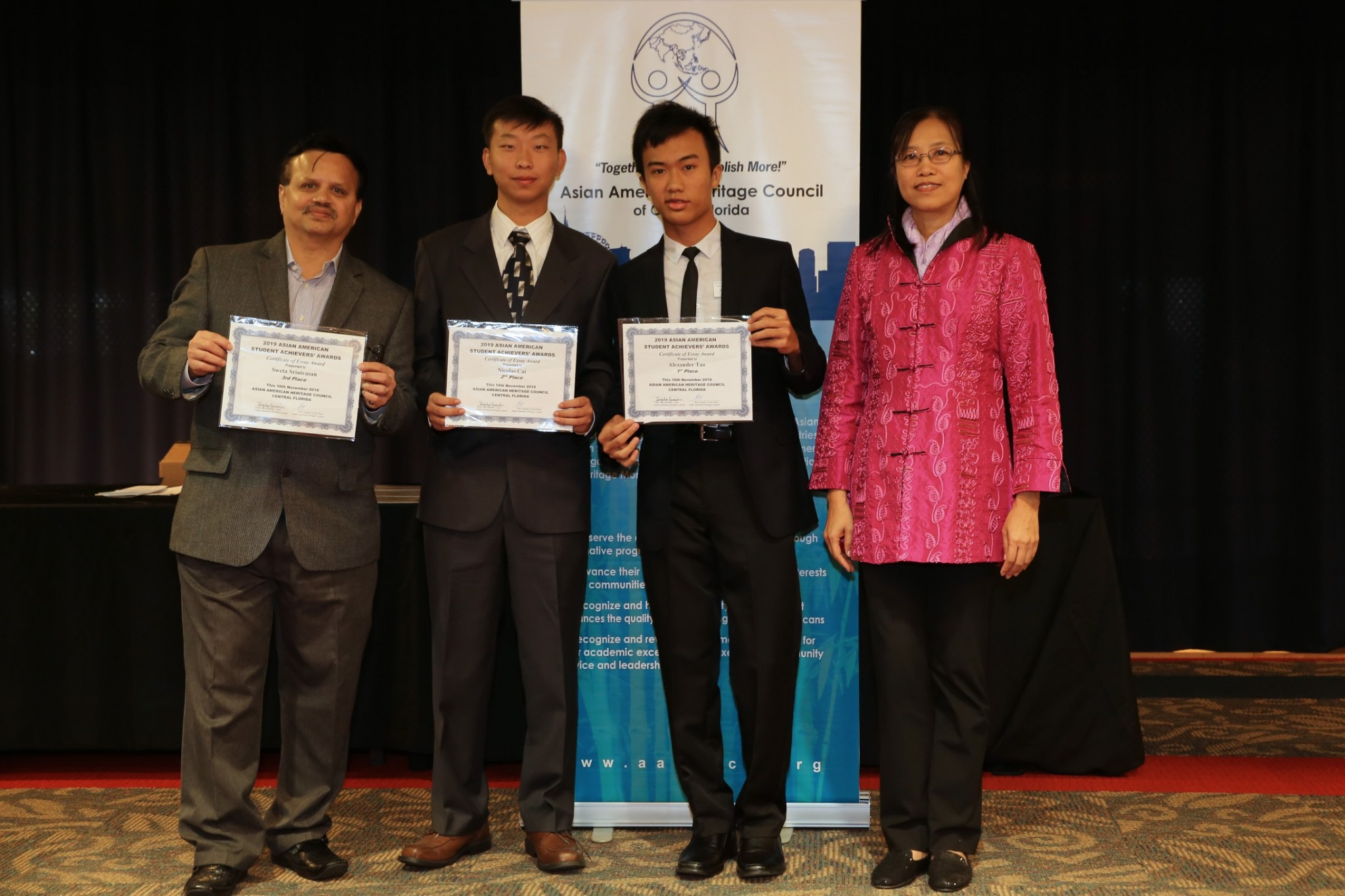 AAHC Student Achievers Scholastic Awards Essay Award
